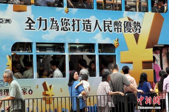沪港通运行三周年 总成交金额突破6万亿元人民币