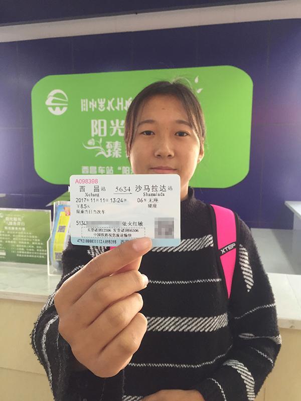 """凉山""""慢火车""""运行47年:票价最低2元,亏本但还将开下去"""