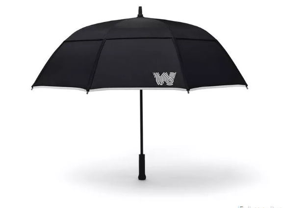 智能雨伞问世 可以预测天气且永远不会丢失