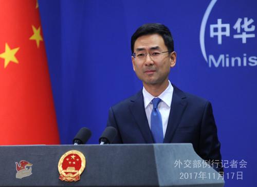 美方称美台军舰互访符合一个中国政策 中方回应