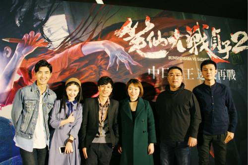 《笔仙大战贞子2》今日上映 中日恶灵逆天再战