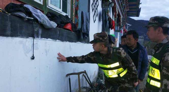 西藏林芝强震