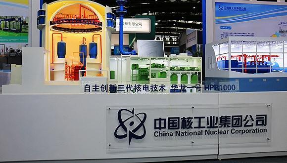 中国三代核电华龙一号完成英国第一阶段设计审查