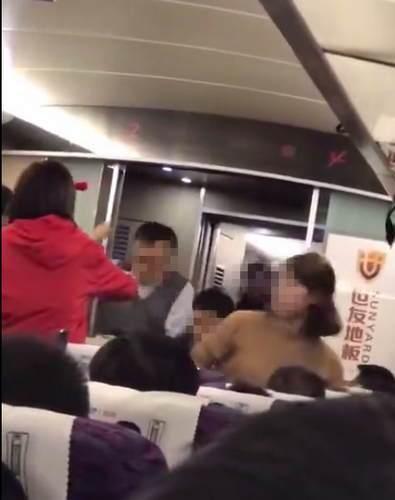 科大讯飞高管高铁暴打女子?回应:系基层销售员工