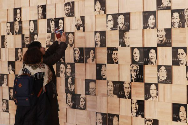 韩国光州开设慰安妇遗物展览馆 前慰安妇老人出席仪式