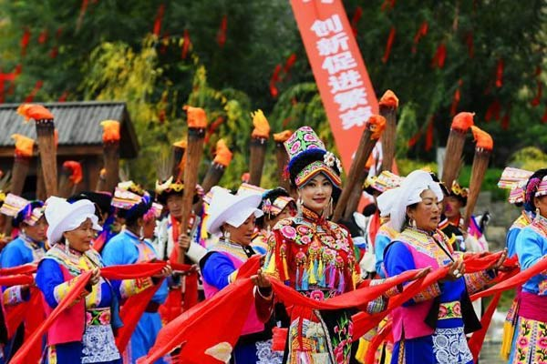 万余民众众齐聚四川北川 共同欢庆羌历新年