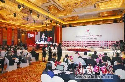 国际金融论坛宣布永久落户广州