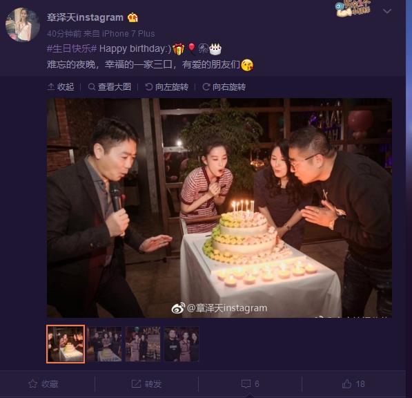 刘强东甜蜜宠妻:为章泽天庆生吹蜡烛