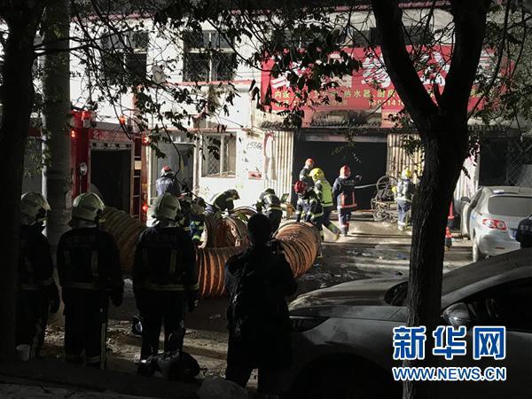 北京大兴区新建村火灾致19死 涉嫌人员被采取强制措施