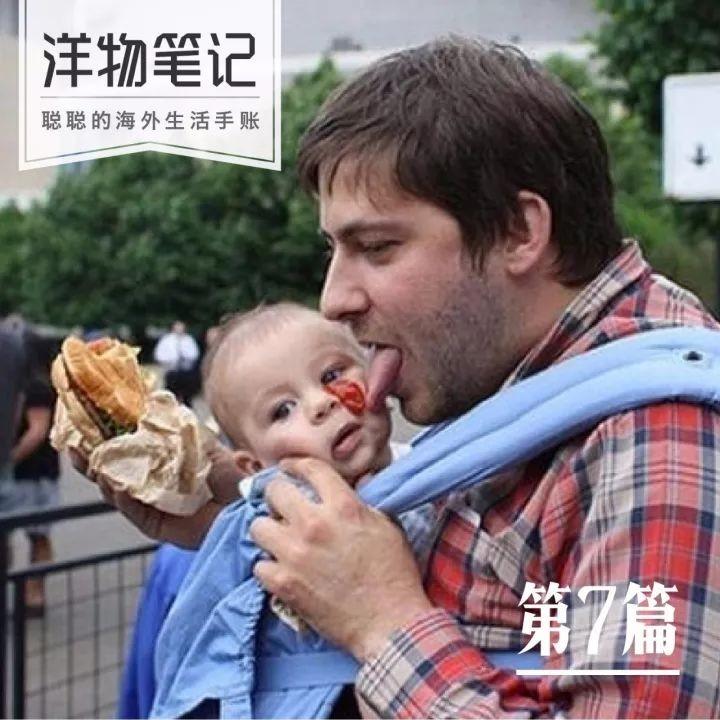 为什么不能让爸爸带娃?