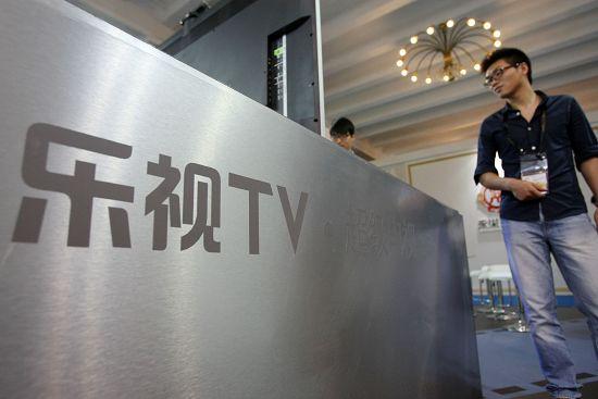 华策影视:乐视网绝大部分欠款将在明后年支付