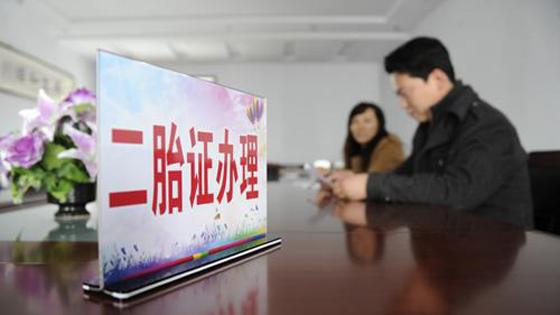 新媒:中国取名文化生变 兄弟不同姓延续两家姓氏