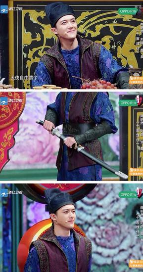 """芮伟航《演员的诞生》 两幅面孔现""""精分演技"""""""