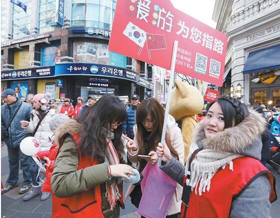 济州岛时隔8个月将再迎来中国旅游团 韩媒:业界千呼万唤