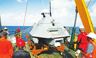 中国科幻无人艇南海海洋调查立功