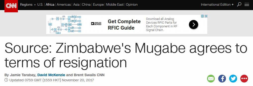 穆加贝同意有条件辞职:赦免他和妻子 保留财产