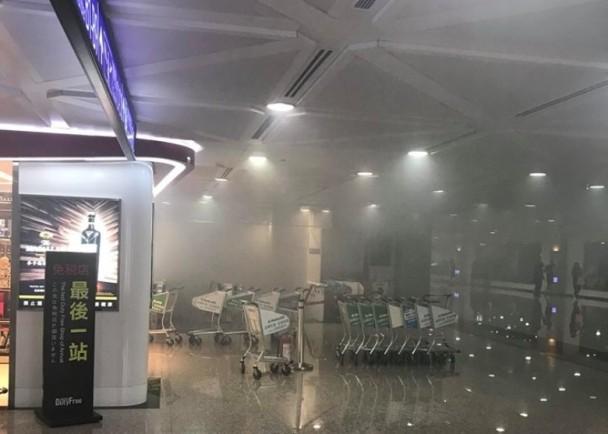台湾桃园机场又出事!机房线路短路致机场烟雾滚滚