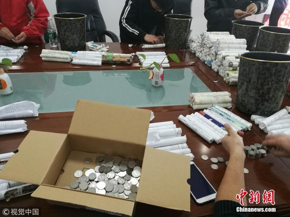 男子携6袋硬币购车 10名员工数了3小时