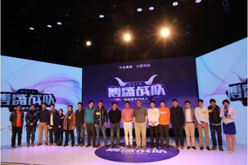 傅盛战队五强编程猫宣布完成1.2亿B轮融资