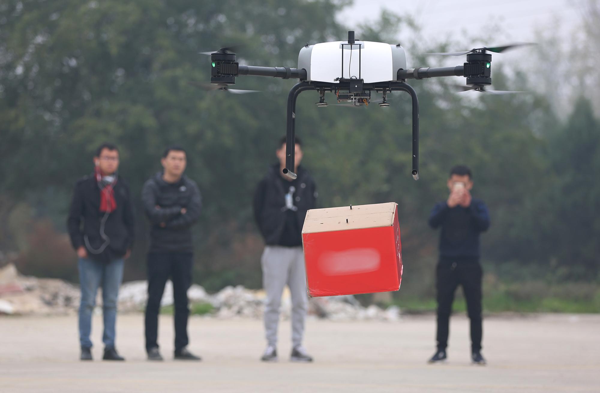 智能走进生活 无人机8分钟能把快递送到家