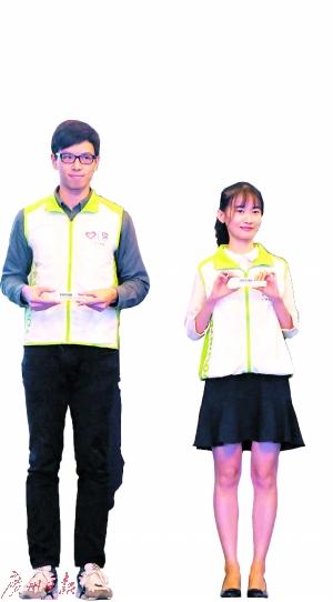 """广州日报-财富论坛志愿者有""""小名""""了:男叫""""小青穗"""" 女称""""小蛮腰"""""""