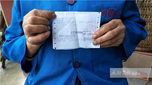 四川南充一民营医院打免费体检幌子坑农,县卫计局已介入调查