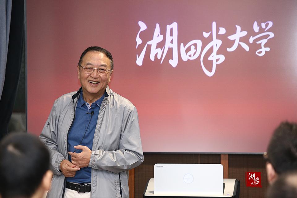 柳传志千字长文为湖畔大学点赞、为中国企业家正名