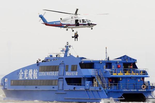 粤港澳三地举行海上搜救联合演练 检验救援协调能力