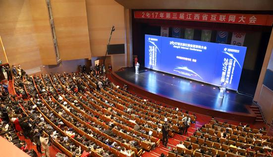 江西省抚州市政府与拼多多签署精准扶贫战略合作协议
