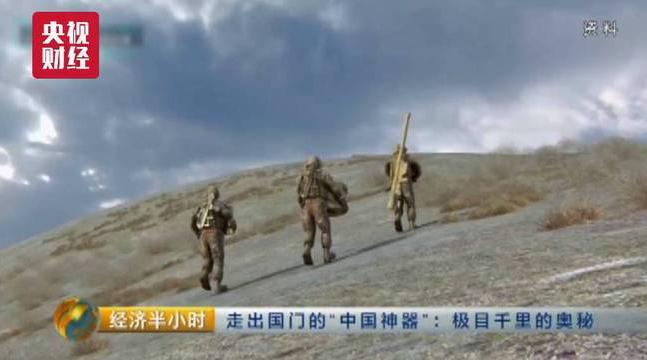 无人机的梦魇!中国究极反隐身杀手锏曝光