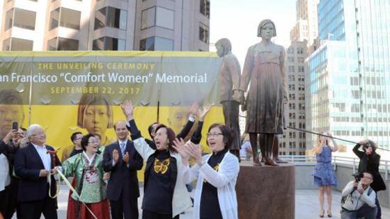 美媒:勿忘历史!旧金山开放慰安妇雕像