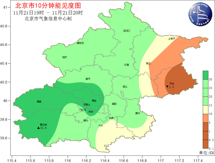 北京定于今日22时解除空气重污染蓝色预警