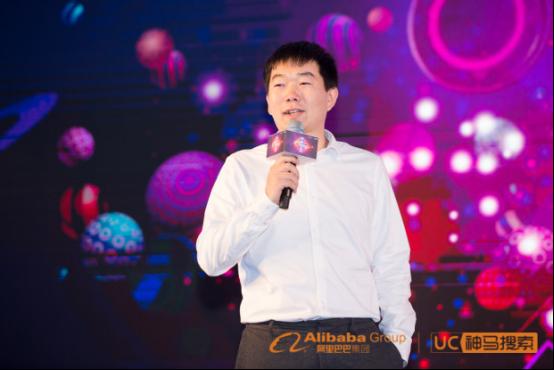 阿里文娱智能营销平台赋能游戏行业