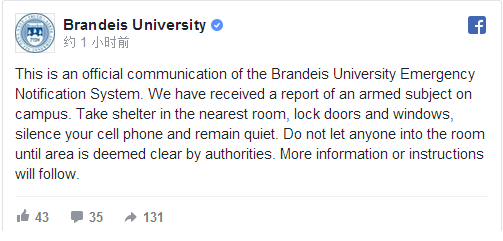 可疑者携枪闯入美国一高校 学校组织学生紧急避难