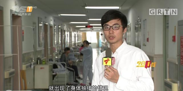 """双11广州大学生""""剁手太猛"""" 手抖不已引发癫痫"""