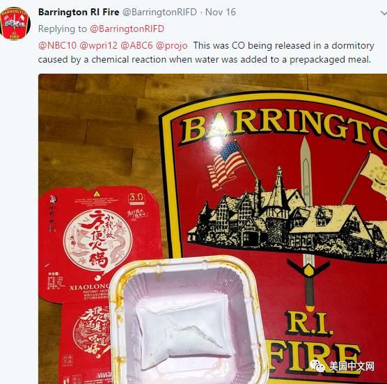 中国留学生吃自热火锅致全校撤离 消防员一脸懵