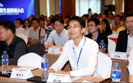 机器人生态连接大会在深举办 国民机器人引领产业进化
