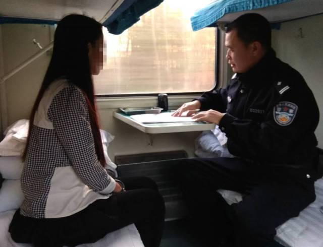 携程亲子园案女嫌犯乘火车外逃被抓 或不知被通缉