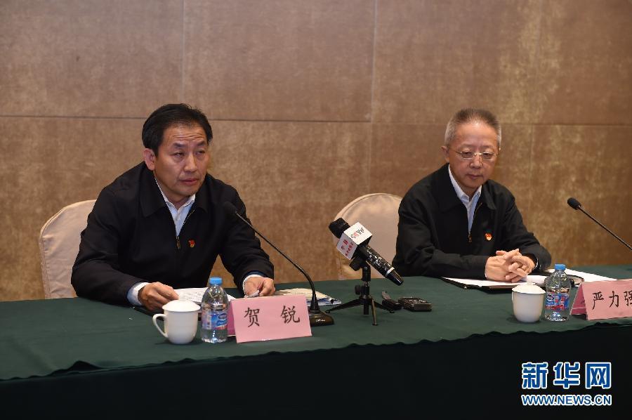 """北京""""11·18""""大兴西红门火灾 查获涉案人员18人"""