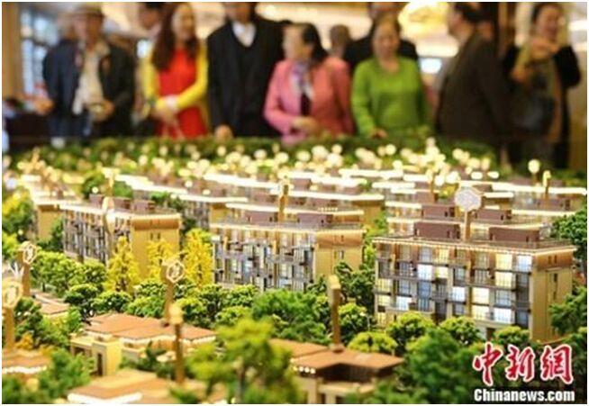 多轮调控下触底起稳 北京买房窗口期来临了?