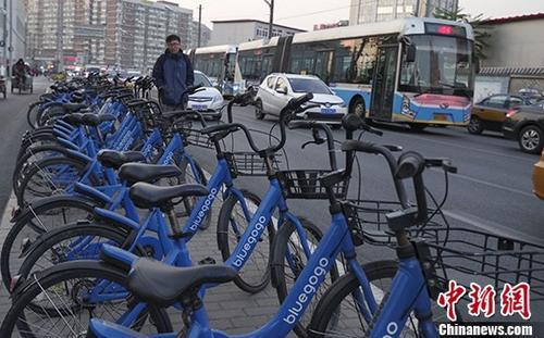 共享单车押金难退 小蓝单车涉及民事纠纷还是非法集资?