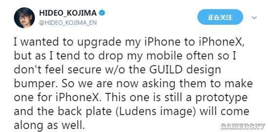 小岛秀夫为iPhone X设计手机壳:风格不一般