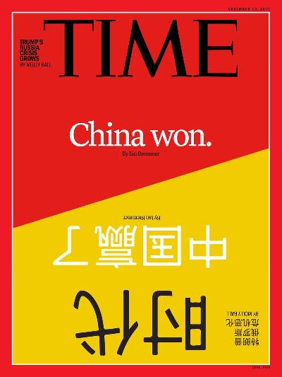 美国政治学者:5个事实解释中国正超越西方!