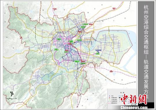 杭州中轴快线、中环规划出炉 布局六个火车站