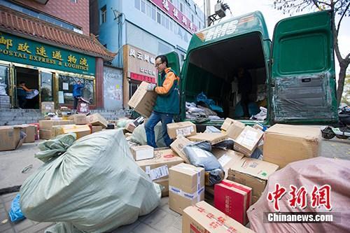 中国物流企业加速布局国际市场 出海并购迎多重利好