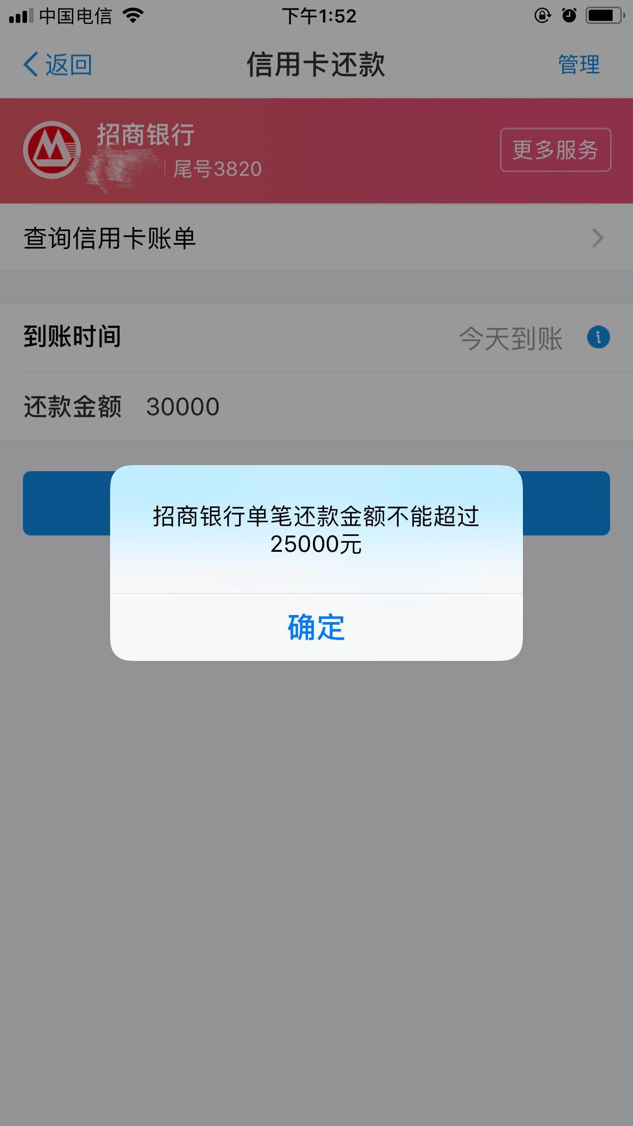 京东支付:可跨行、跨地区信用卡还款,不要手续费!