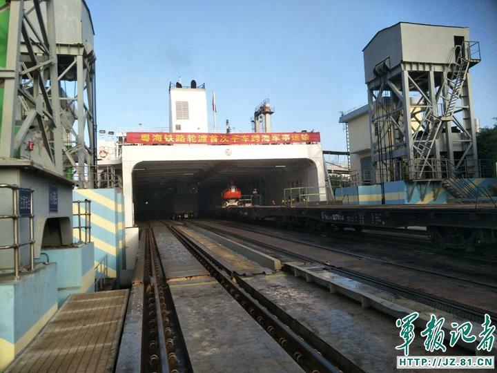 专家:琼州海峡铁路轮渡军事运输和南海无关