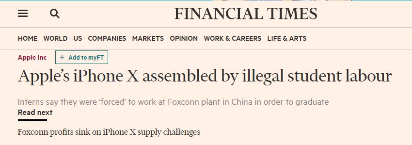 强迫?自愿? 富士康工厂被曝非法让中国学生加班组装iPhone X