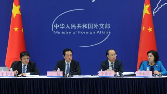 外交部就李克强出席国际会议并访问匈牙利举行吹风会