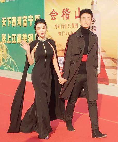 侍宣如亮相银川电影节 黑色礼裙彰显优雅气质